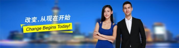 沈阳韦博国际英语-优惠信息