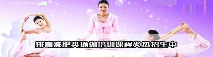 天津古梵瑜伽-优惠信息