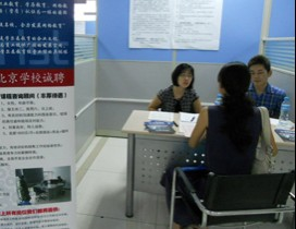 北京学尔森教育照片
