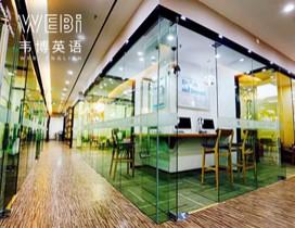 上海韦博英语照片