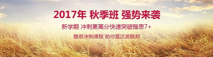 重庆启德考培-优惠信息