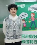 上海老师好教育-李老师