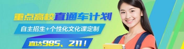 深圳学大教育-优惠信息