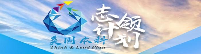 苏州新东方前途出国-优惠信息