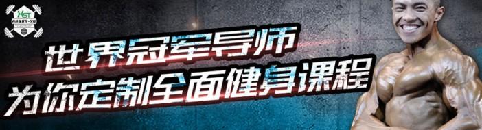 深圳西适体健身学院-优惠信息