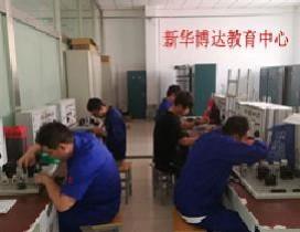 北京新华博达教育照片