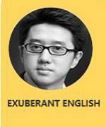 成都许林英语-许林