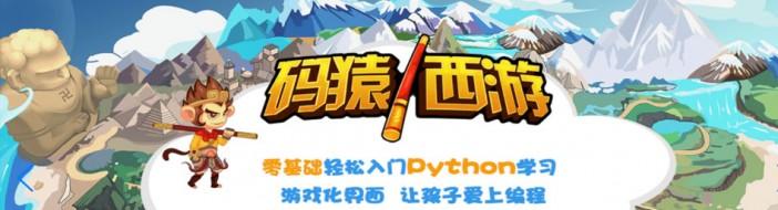 杭州码猿少儿编程-优惠信息