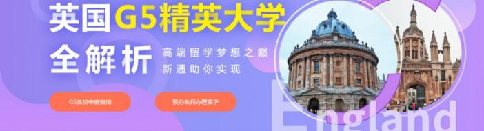 天津新通教育-优惠信息