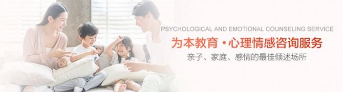 广州为本教育-优惠信息