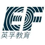 北京英孚教育(成人)