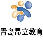 青岛昂立国际春天教育