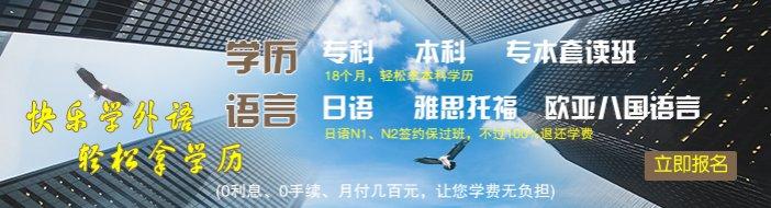 杭州新世界教育-优惠信息