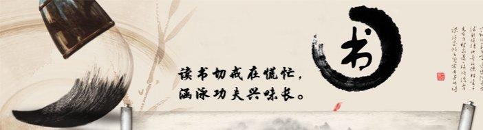 杭州东书房-优惠信息