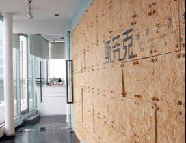 深圳斯芬克国际艺术教育照片