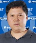 宁波文都考研-蒋中挺