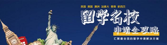 上海金矢留学-优惠信息