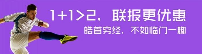 南京海文考研-优惠信息