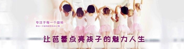 北京芭蕾世家-优惠信息