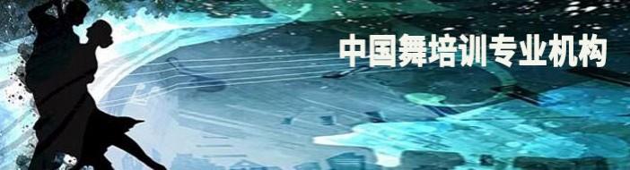 青岛星烁舞蹈-优惠信息