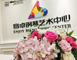 杭州音卓钢琴艺术中心照片