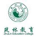 上海筑林教育