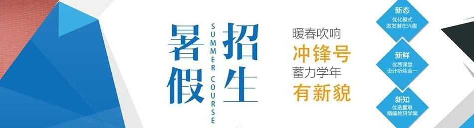 上海昂立教育-优惠信息