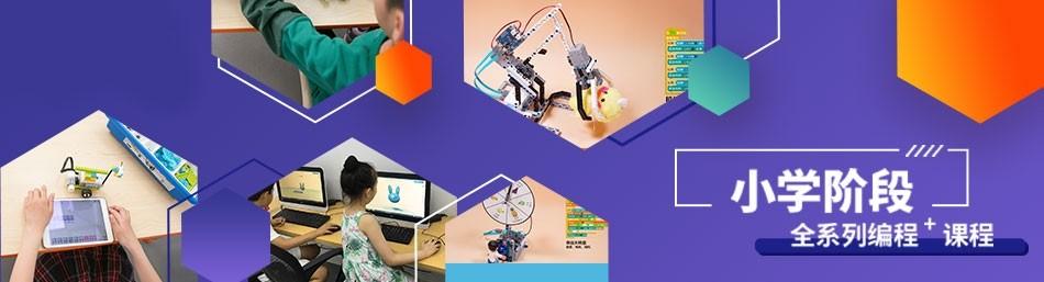 无锡昂立STEM-优惠信息