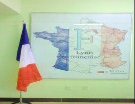 天津里昂法语培训中心照片