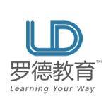 北京罗德国际教育