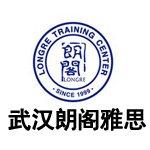 武汉朗阁培训中心