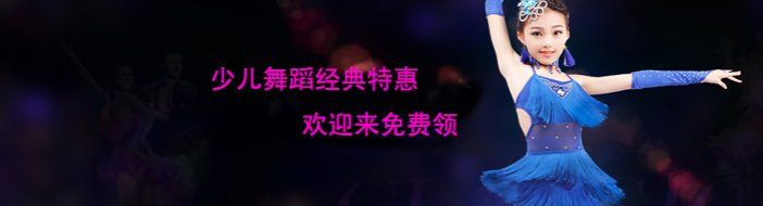 天津青年宫-优惠信息