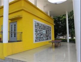 广州为明学校国际部照片