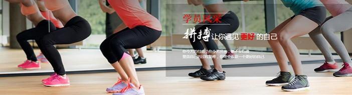 长沙诺韦耐德健身学院-优惠信息