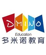 厦门多米诺教育-中教资质要求