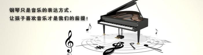 北京新苗国际教育-优惠信息