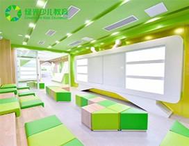 上海绿光教育照片