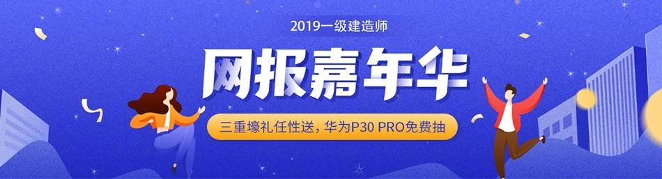 深圳优路教育-优惠信息