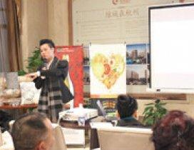 杭州中装美艺教育 照片