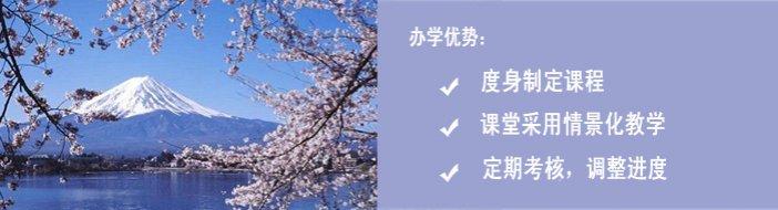 南京米亚古日语-优惠信息
