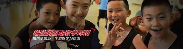 深圳哈林秀王篮球训练营-优惠信息
