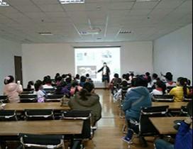 北京商鲲教育照片