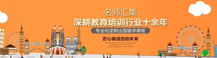 天津博英达教育-优惠信息