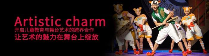 重庆Isee灰姑娘国际儿童艺术中心-优惠信息