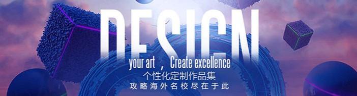 苏州ACG国际艺术教育-优惠信息