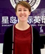 济南星岛国际英语-Jenni