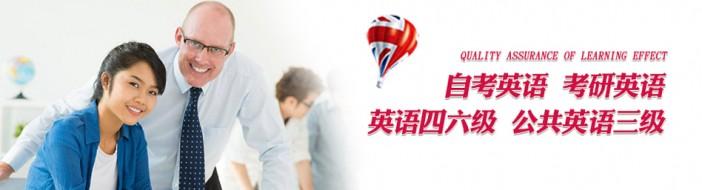 上海英卓教育-优惠信息