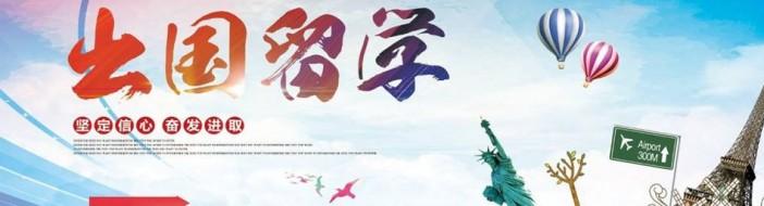 天津坐标留学-优惠信息