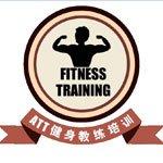 杭州ATT健身教练培训学院