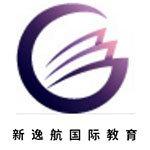 北京新逸航国际教育